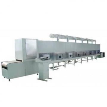 工业微波隧道式食品干燥设备