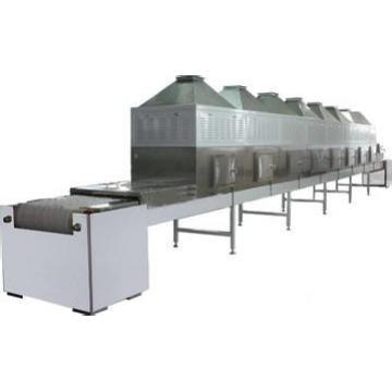 微波工业食品干燥设备