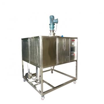 超临界二氧化碳萃取机/设备