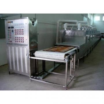 隧道式工业微波干燥机