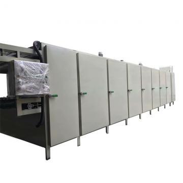 多层带式热风干燥机